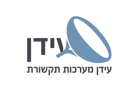 טכנאי מחשבים תל אביב